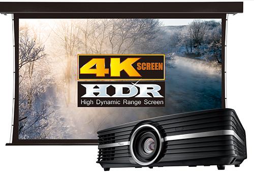 二度と観られない、HDRプロジェクターの夢の競演!